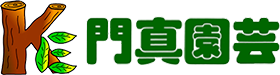 門真園芸株式会社